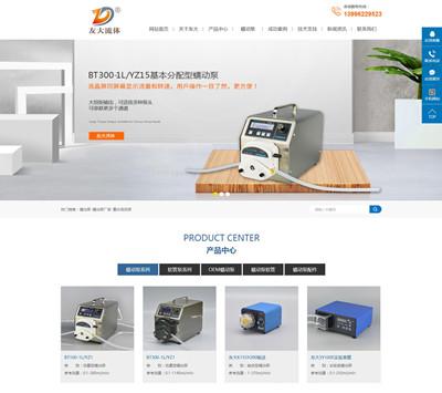 重庆友大流体科技有限公司