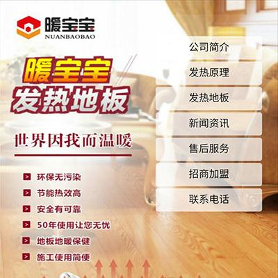 重庆创硕科技有限公司